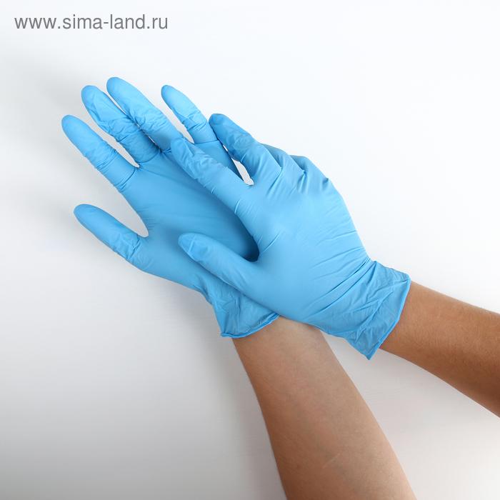 """Перчатки нитриловые, размер М, \""""Стандарт\"""", 100 шт/уп, цвет голубой"""