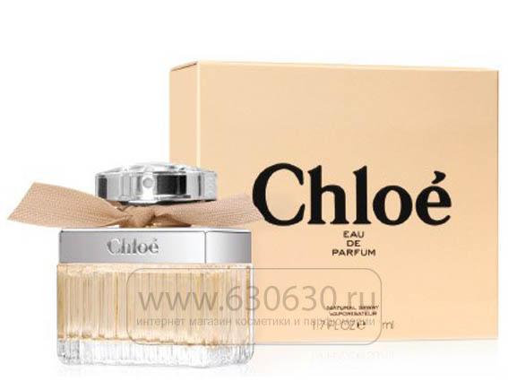 "Chloe \""Eau de Parfum\"" 75 ml"