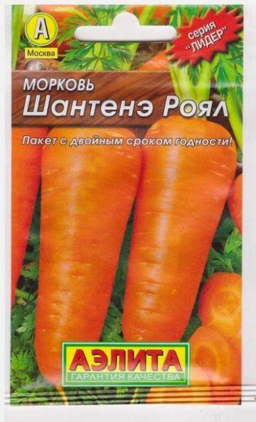 Морковь Шантанэ Роял