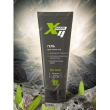 Гель для ног X stream уменьшение потливости и дезодорирующий эффект