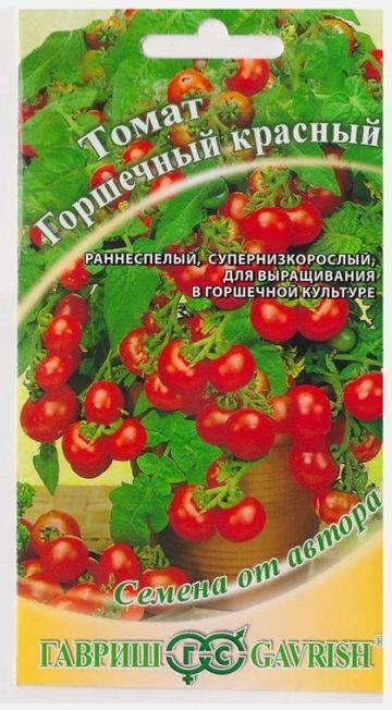 Томат Горшечный красный (Код: 74164)