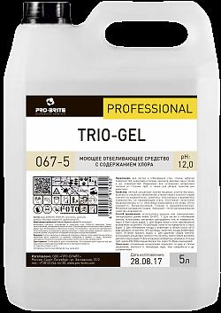 TRIO-GEL Дезинфицирующее средство с отбеливающим эффектом (5 л.)
