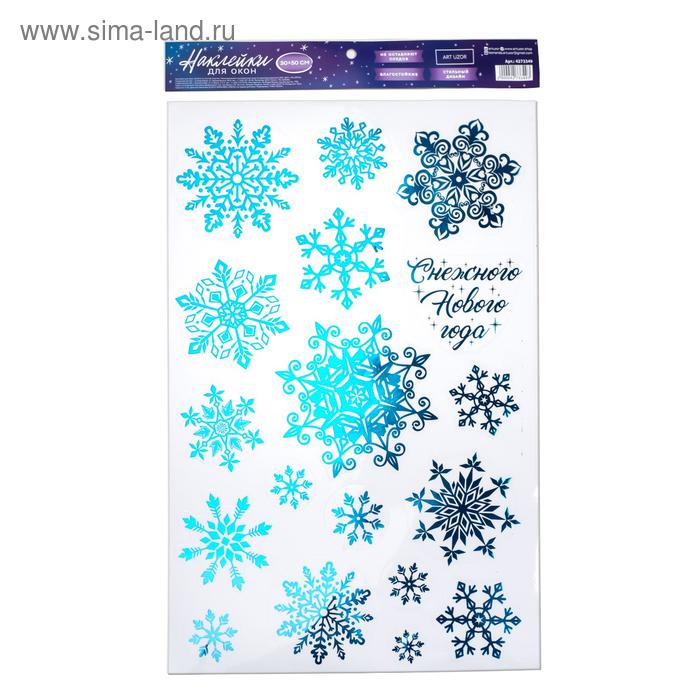 Наклейки виниловые с фольгированием «Снежинки», 30 х 50 см