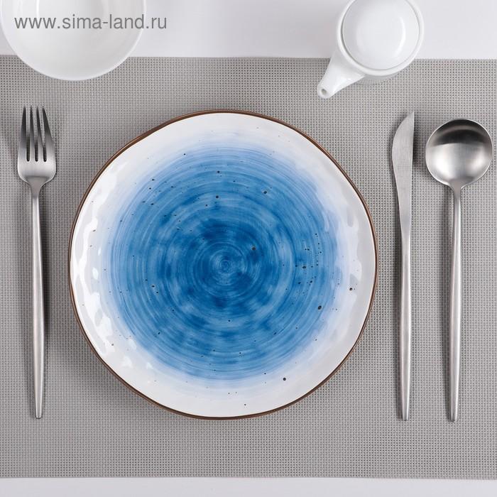 "Тарелка 21,8 см \""Нептун\"""