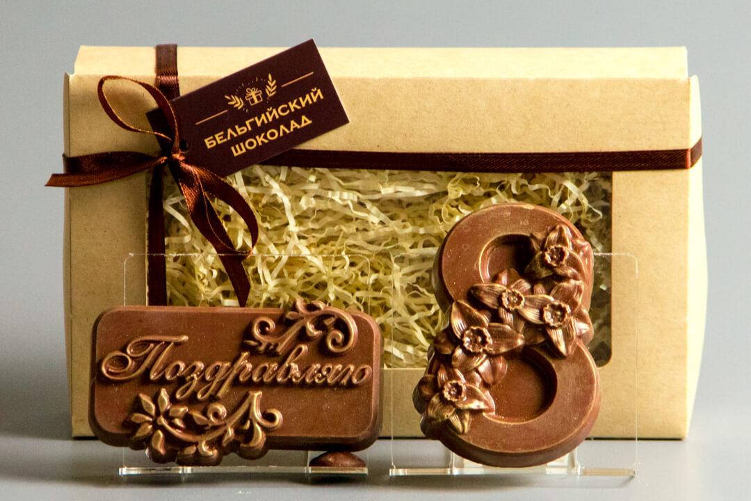 Шоколадные фигурки 2в1 «Поздравляю 2 + 8 марта 2»