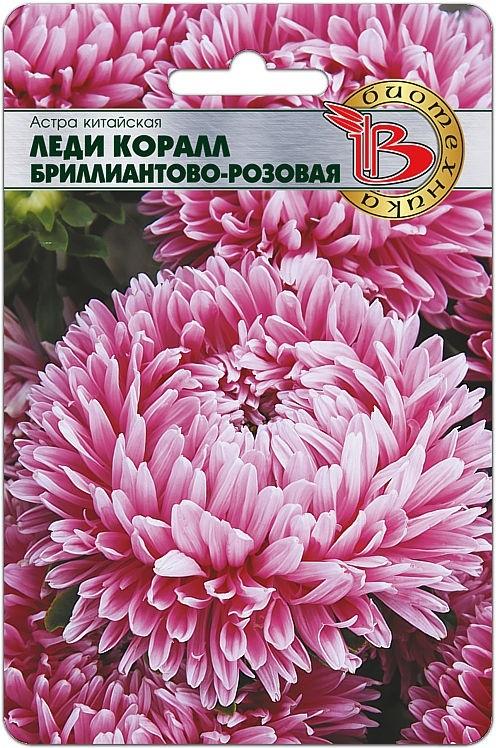 Коралл Бриллиантово-Розовая