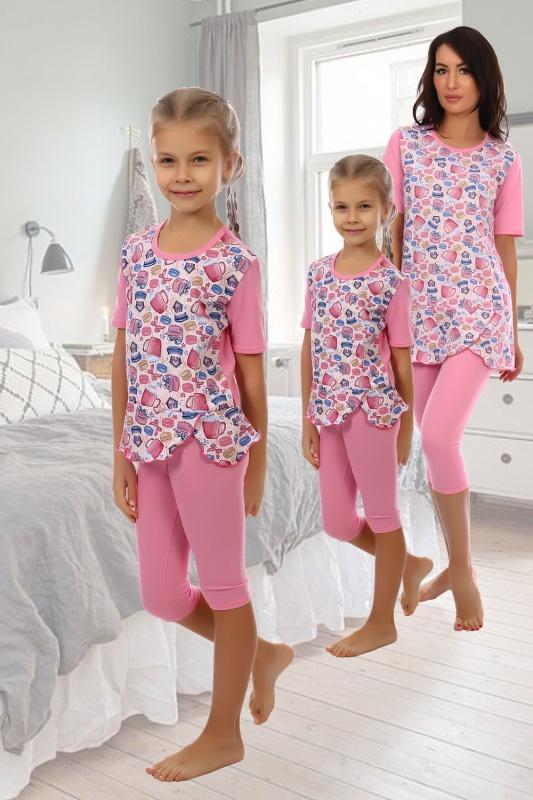 Пижама Терция