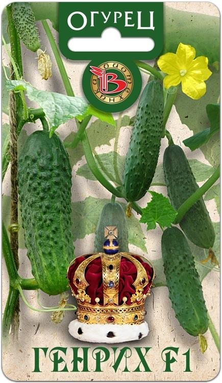 http://www.biotechnica.ru/Product_Details.aspx?semena=ogurets-genrikh-f1&id=1236
