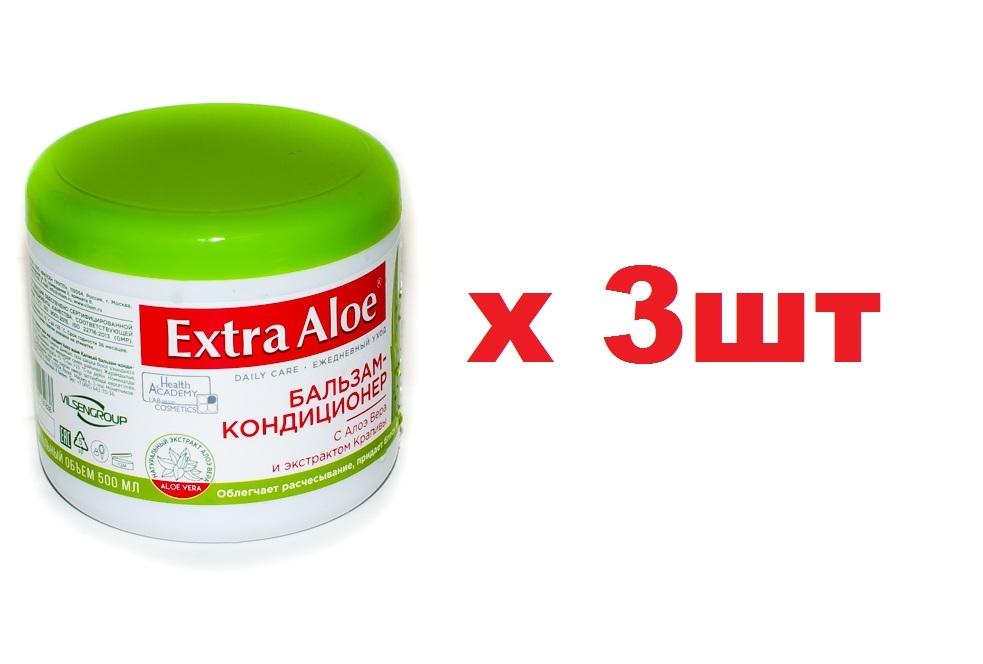 Extra Aloe Бальзам-кондиционер для волос 500мл с экстрактом Крапивы 3шт