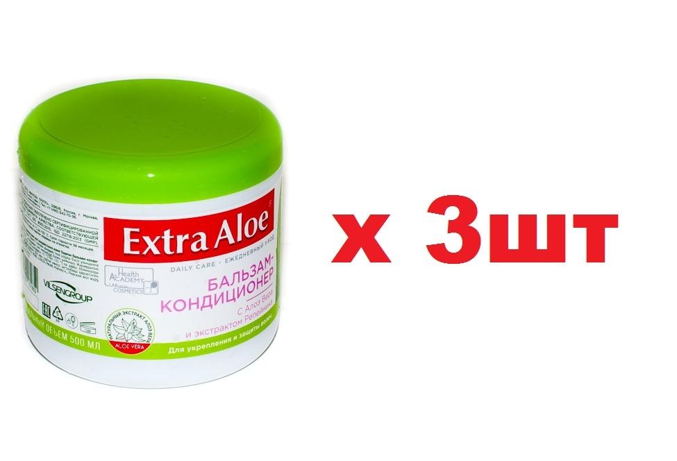 Extra Aloe Бальзам-кондиционер для волос 500мл с экстрактом Репейника 3шт