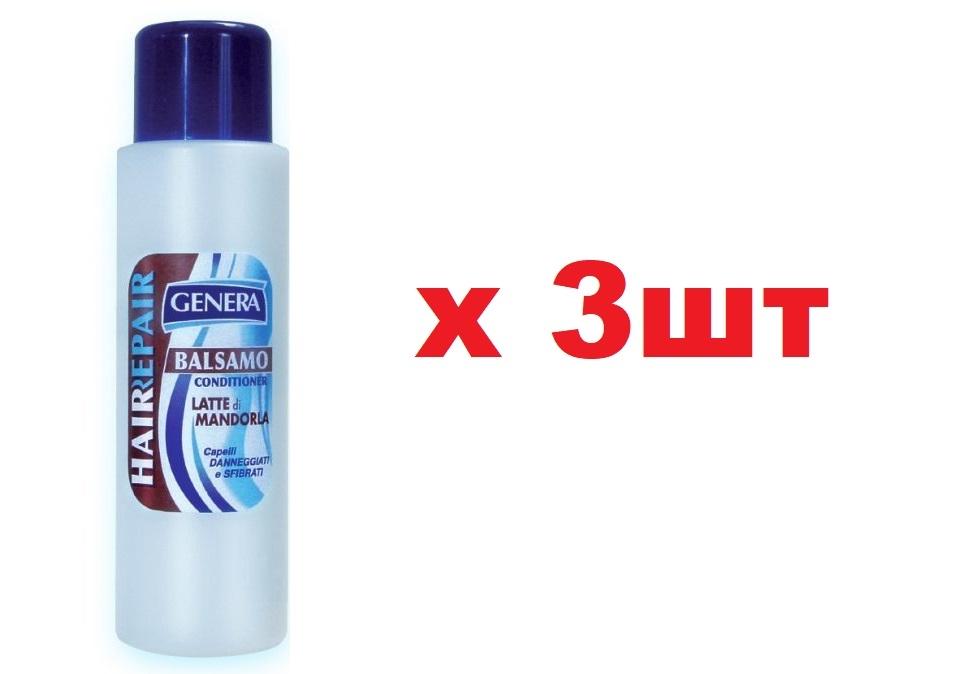 GENERA Бальзам для волос с миндальным молочком 500мл 3шт