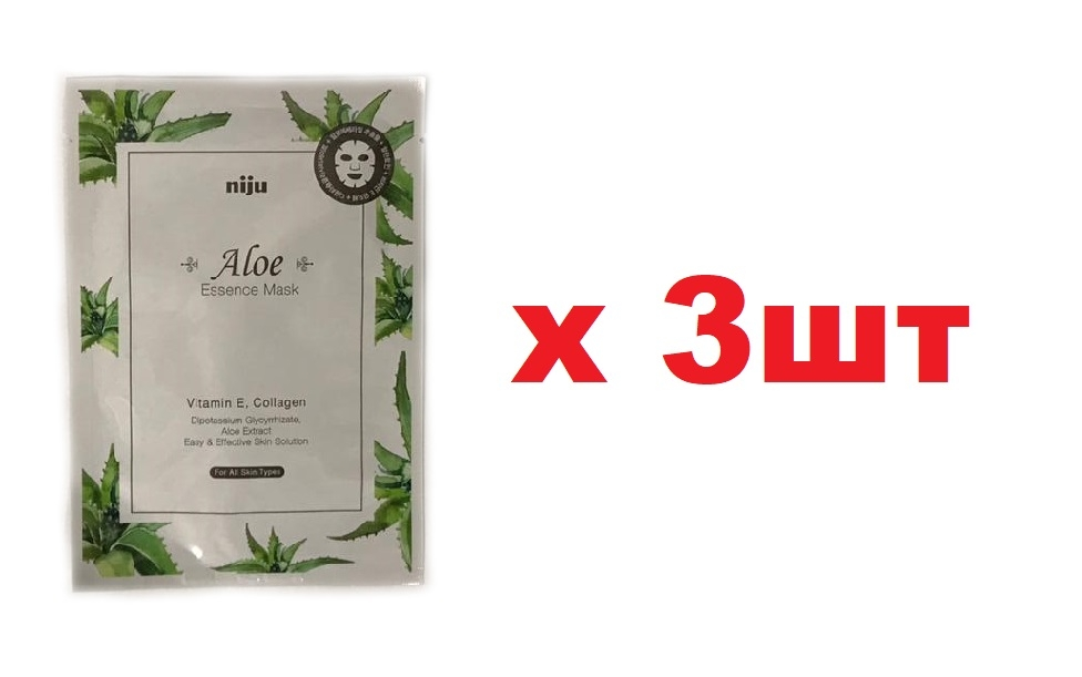 Aloe Тканевая маска для лица 3шт