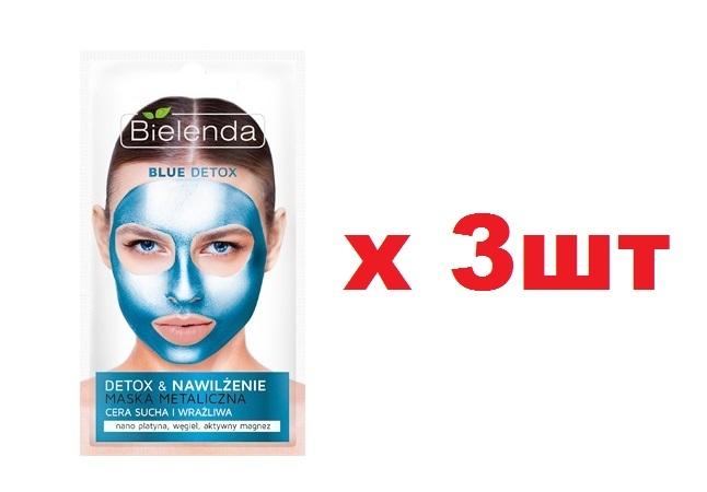 BIELENDA BLUE DETOX Очищающая металлическая маска для сухой и чувствительной кожи 8г 3шт