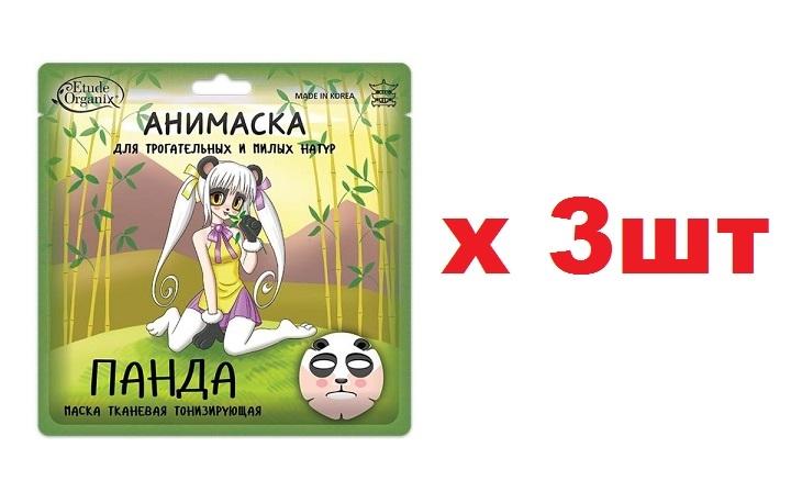 Etude Organix Анимаска для лица Панда тонизирующая на тканевой основе 3шт