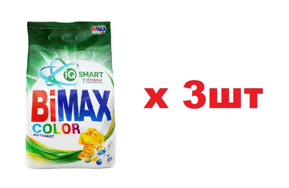 Bimax Стиральный порошок automat 3кг Color 3шт
