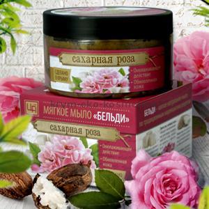 Бельди мягкое мыло Сахарная роза ТМ Царство Ароматов