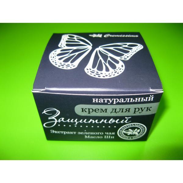 Крем для рук Защитный с маслом ши и экстрактом зеленого чая Производитель: Крымская Натуральная Коллекция