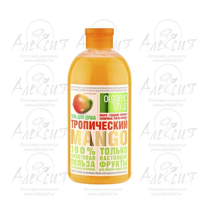 """""""Organic shop"""" Гель для душа """"Тропический манго"""""""