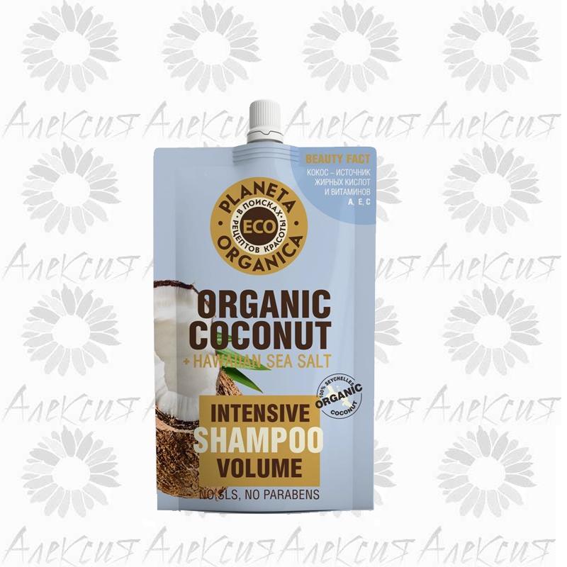 Planeta Organica ECO Organic coconut Шампунь для объема волос