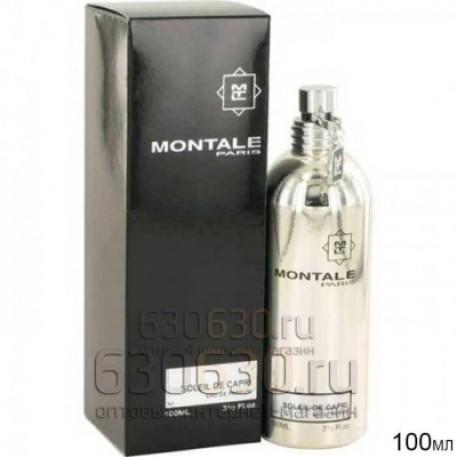 """ОАЭ Montale """"Soleil De Capri Eau De Parfum"""""""