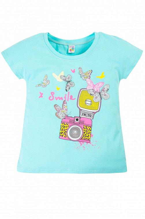 Футболка для девочки Baby Style Артикул: BSM117D25