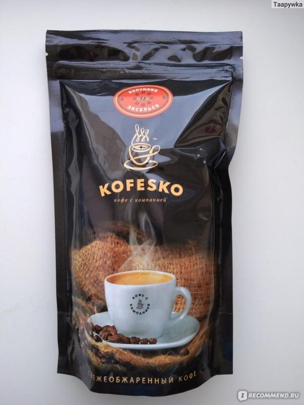 Кофе Шоколадный трюфель зерно 250 г