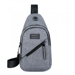 Сумка - рюкзак на одно плечо SR-7501-GRAY