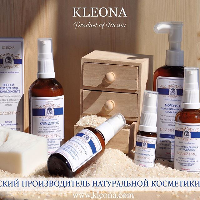 Молочко для снятия макияжа «Белый рис», 15 мл Артикул КЛ0175