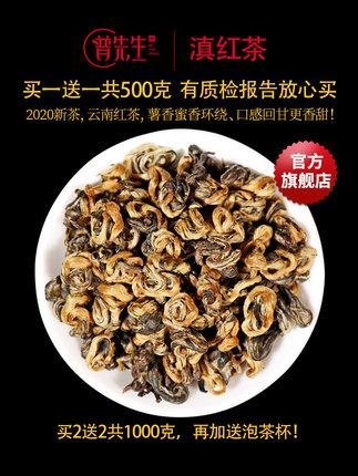 Черный чай Юньнани Лист чая Один лист Золотая коробка Улитка