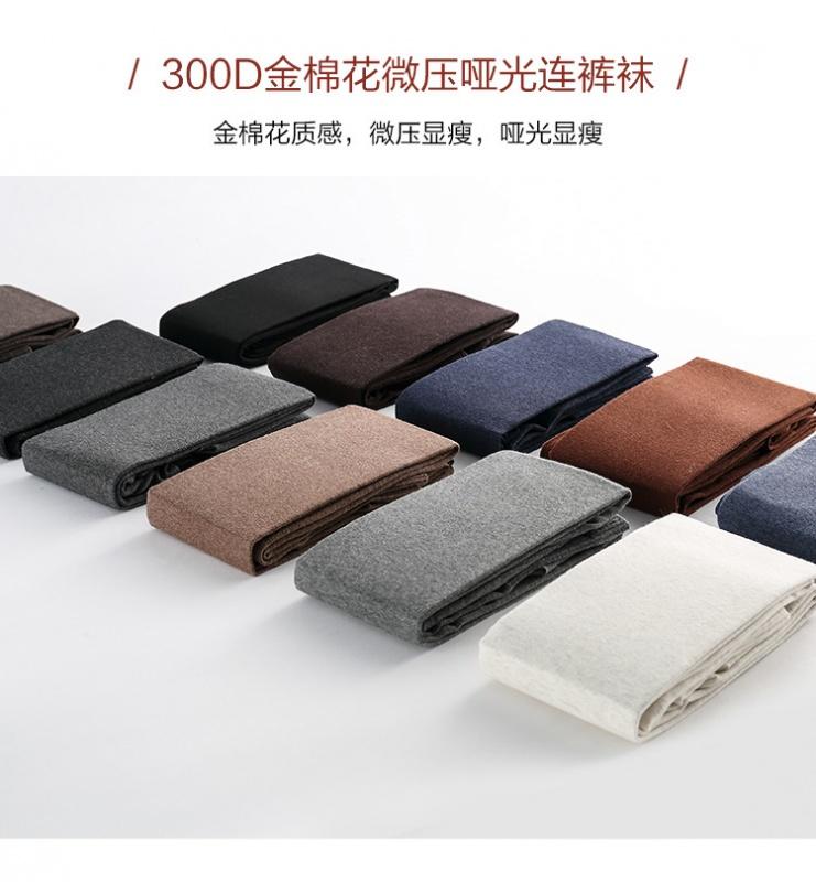 Колготки 300D Micro Compression
