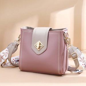 сумка BG-7899-ROSE