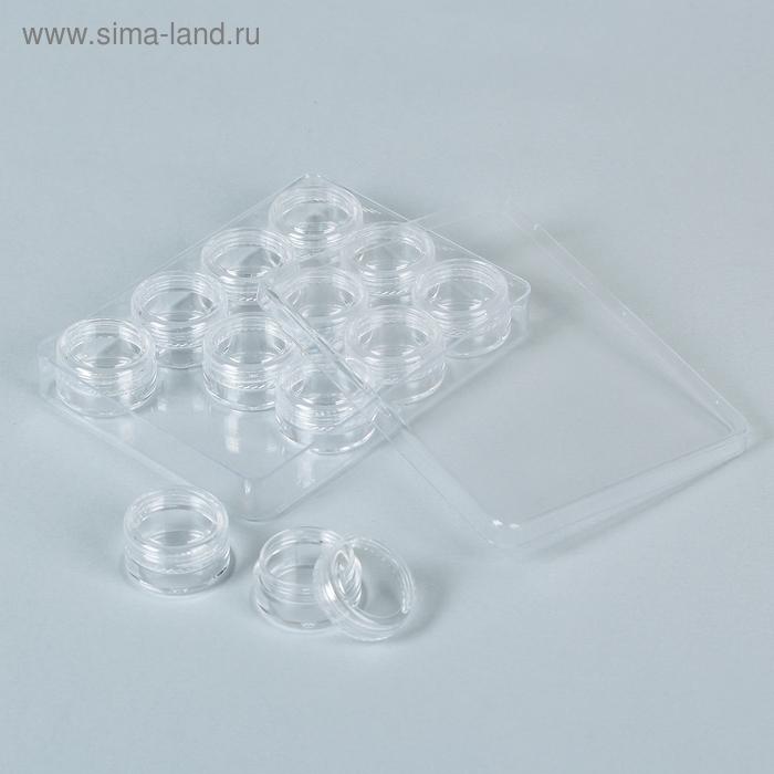 Контейнер для рукоделия, 12 баночек d = 3 см, 12,5 × 9,5 × 2 см, цвет прозрачный