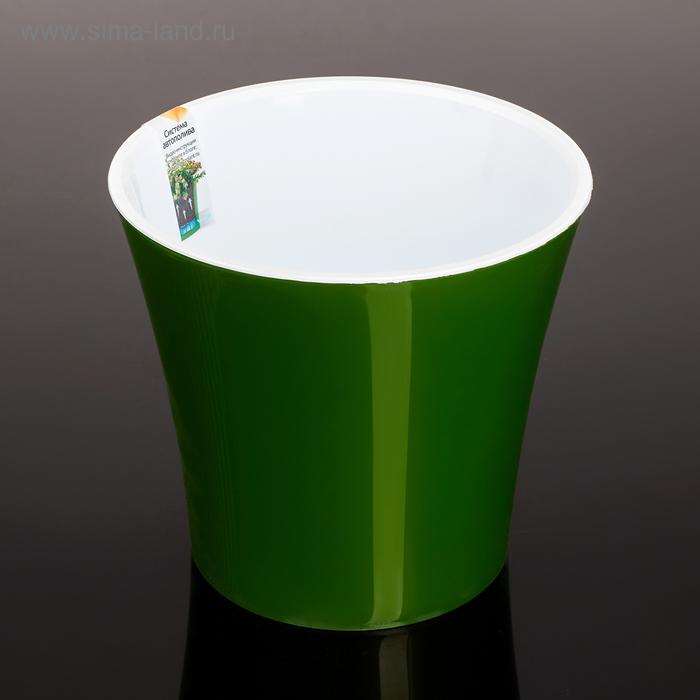Кашпо со вставкой «Арте», 2 л, цвет зелёный