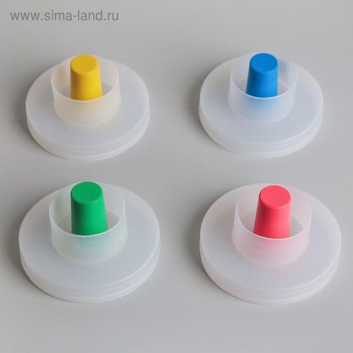 Крышка-гидрозатвор с цветным колпачком для банки, цвет МИКС