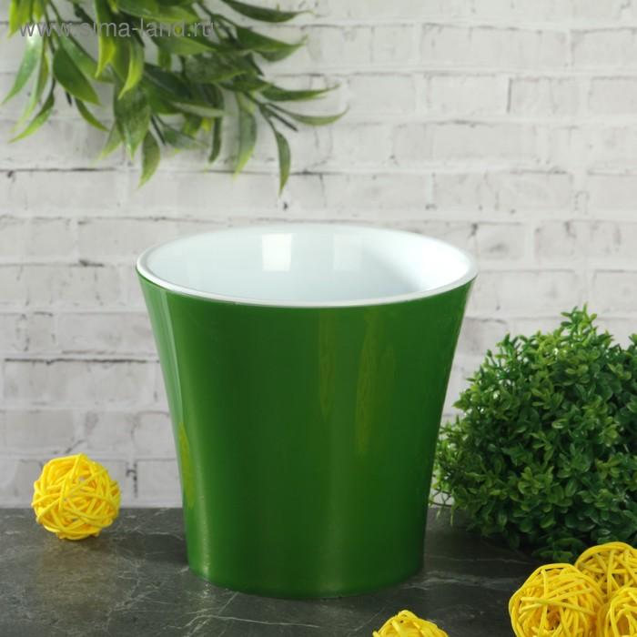 Кашпо со вставкой «Арте», 0,6 л, цвет зелёный