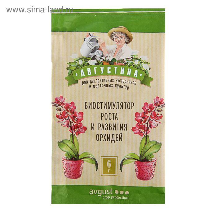 Удобрение Августина биостимулятор роста и развития орхидей таблетки (Амулет) 2 шт. по 3 г