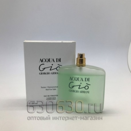 "(Уценка) ТЕСТЕР Giorgio Armani ""Acqua Di Gio Not For Sale"" 100 ml"