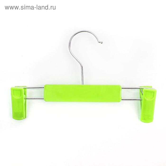 Вешалка для брюк и юбок с зажимами 23×13 см, цвет зелёный