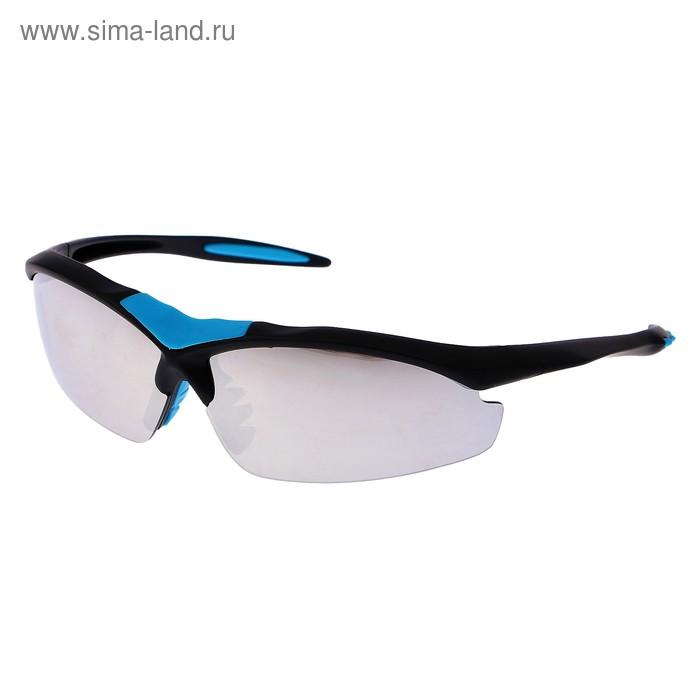 Очки спортивные, линзы зеркальные под углом, оправа чёрная с голубыми вставками, 14х5.5 см