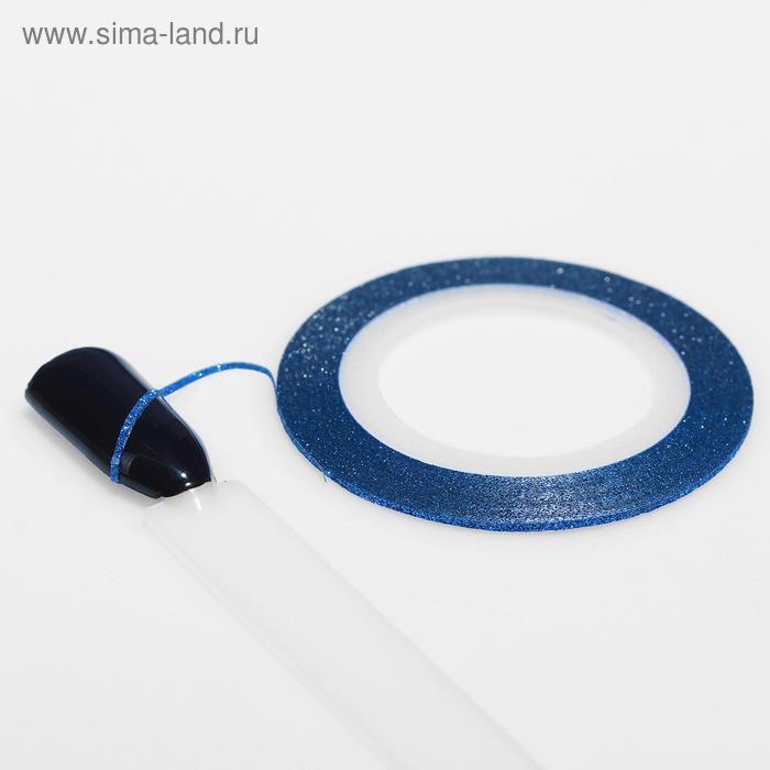 Лента клеевая для ногтей «Блёстки», 0,1 см, 10 м, цвет синий