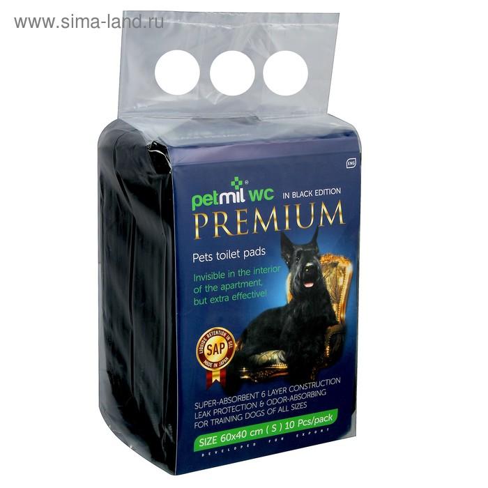 Пеленки BLACK Premium впитывающие с суперабсорбентом, 60х40 см (в наборе 10 шт)
