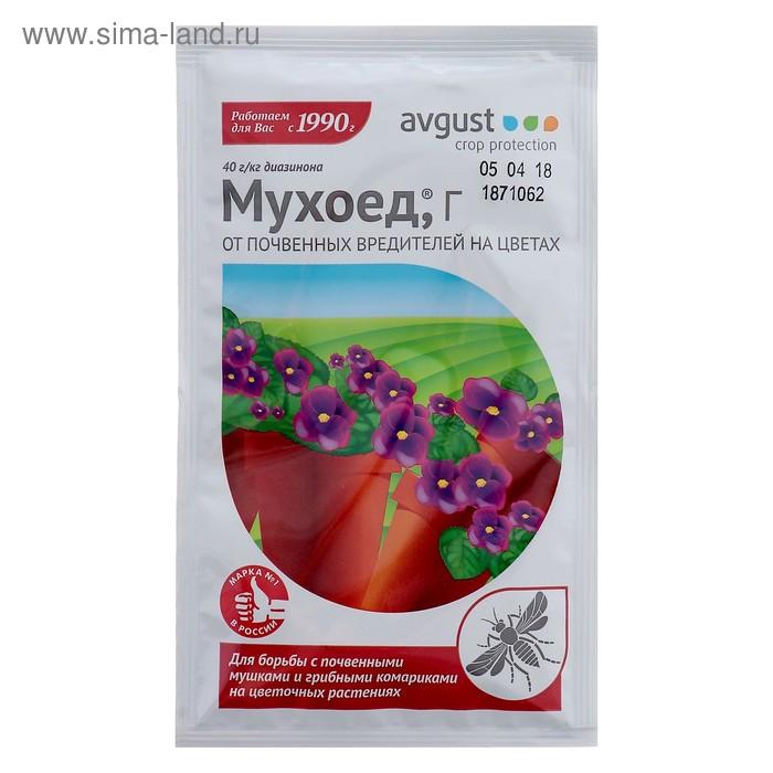 Средство от почвенных мушек и луковой мухи Мухоед 10 г