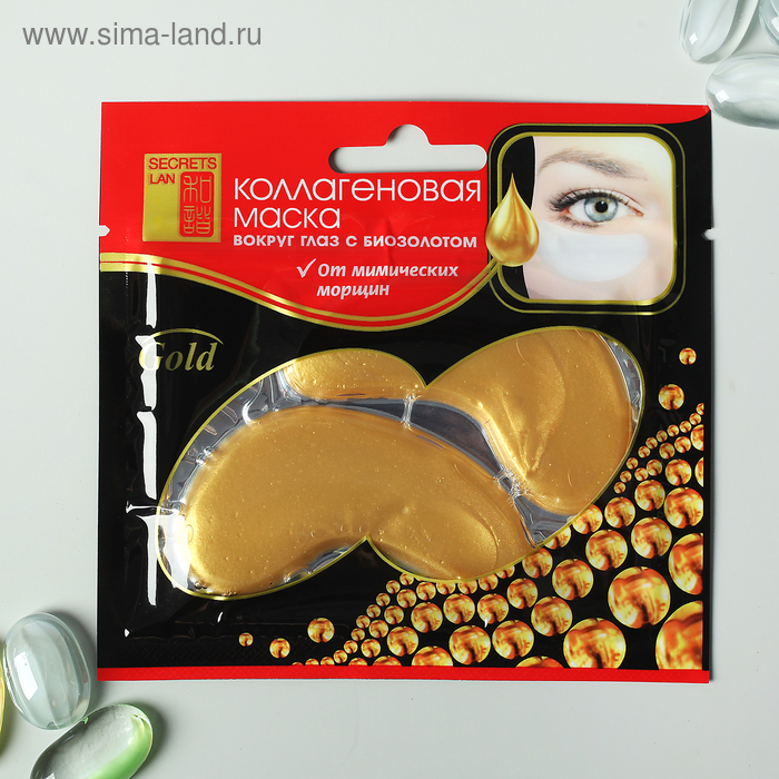 """Коллагеновая маска для кожи вокруг глаз с биозолотом \""""Gold\"""", 8 г"""