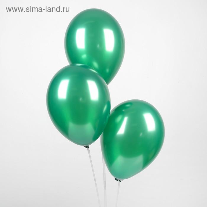"""Шар латексный 10\"""", металл, набор 25 шт., цвет тёмно-зелёный"""