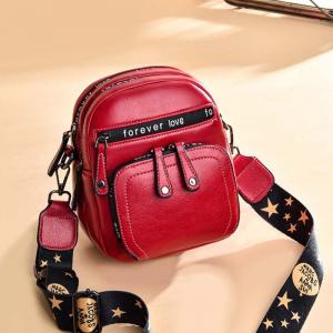 сумка BG-1929-RED