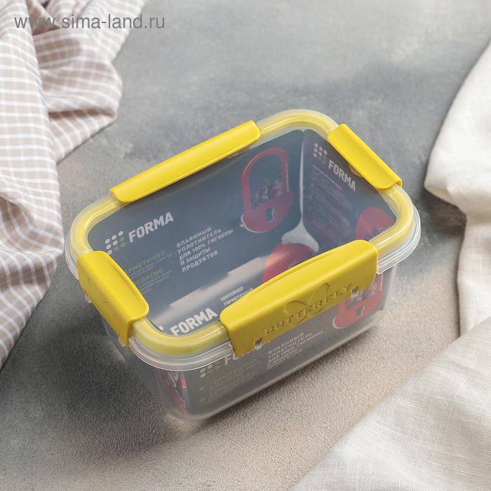 Контейнер герметичный 750 мл Butterfly