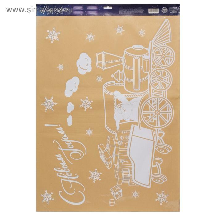 Наклейка для окон «Паровоз», 50 × 70 см