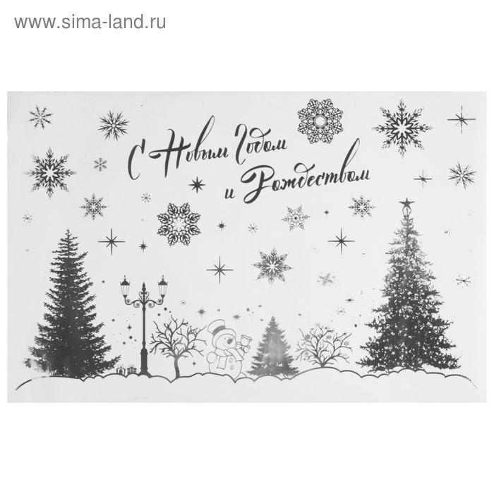 Наклейки виниловые с фольгированием «Зимний лес», 30 х 50 см