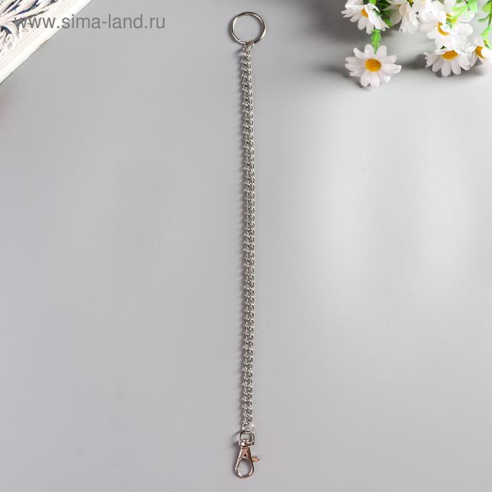 Цепочка д/ключей с карабином на кольце Витая серебро