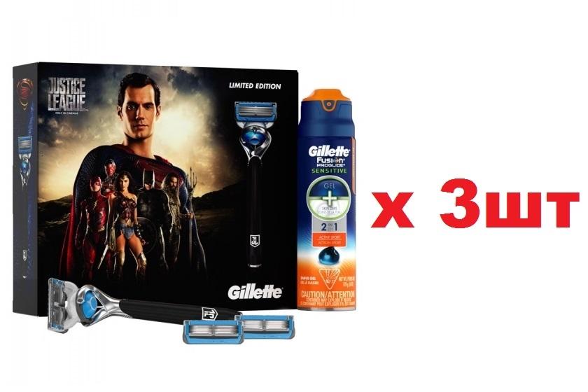 GLT Fusion Proshield Набор Бритва+3кассеты+Гель для бритья 170мл 3шт